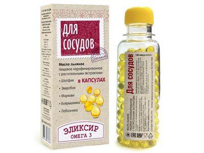 Масло Для сосудов 180 капсул по 0.3 г «Компас здоровья»
