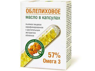 Масло Облепиховое 180 капсул по 0.3 г «Компас здоровья»