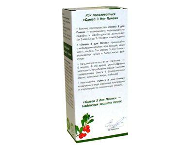 Масло льняное с растительными экстрактами «Для Почек» 200 мл (Компас здоровья)