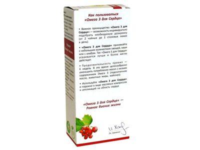 Масло льняное с растительными экстрактами «Для Сердца» 200 мл (Компас здоровья)