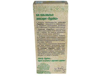 Масло льняное с растительными экстрактами «Худейка» 200 мл (Компас здоровья)