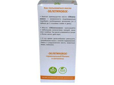 Масло льняное с растительными экстрактами «ОБЛЕПИХОВОЕ» 200 мл (Компас здоровья)
