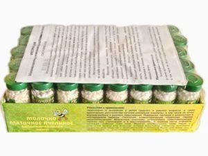 Маточное молочко пчелиное адсорбированное 20 гр Пчелопродукты «МЕДОВЕЯ»