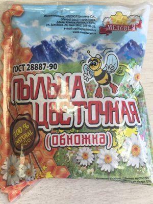 Пыльца цветочная 100 гр Пчелопродукты «МЕДОВЕЯ»