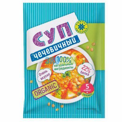 Чечевичный суп «Компас здоровья» 30 гр