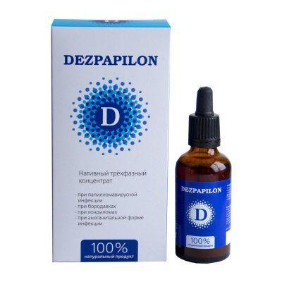 Dezpapilon - Без Бородавок и Папиллом (концентрат 50 мл) «Сашера мед»