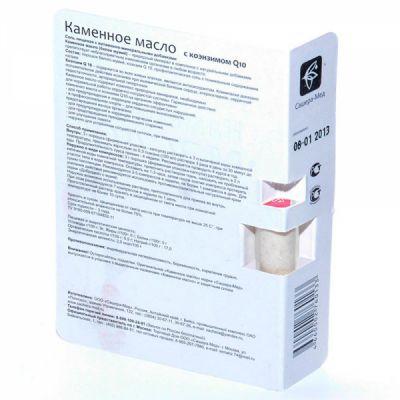 Каменное масло Коэнзим Q10 (надежное сердце) 3 гр «Сашера мед»