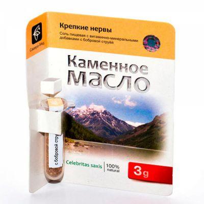 Каменное масло с Бобровой струей (крепкие нервы) 3 гр «Сашера мед»