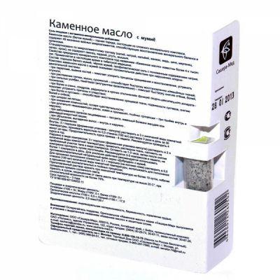 Каменное масло с мумиё (легко ходить) 3 гр «Сашера мед»