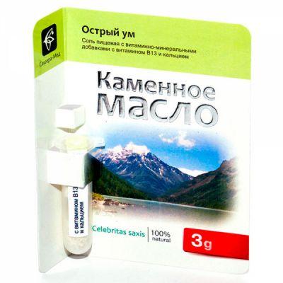 Каменное масло с витамином В13 и кальцием (острый ум) 3 гр «Сашера мед»