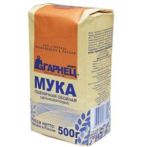 Мука Пшеничная (цельнозерновая) обойная «Гарнец» 500 гр