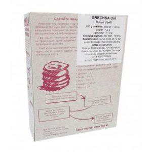 Мука цельнозерновая Гречневая «Компас здоровья» 300 гр
