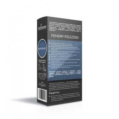 Ростки ячменя молотые Барлейграсс 100 гр «POLEZZNO»