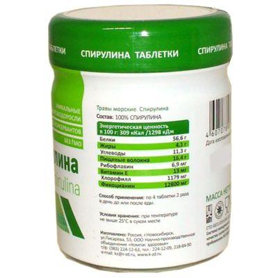 Спирулина Таблетки 150 шт «Компас здоровья»