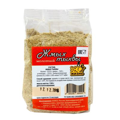 ЖМЫХ из семян Тыквы 150 гр «Хутор здоровья»