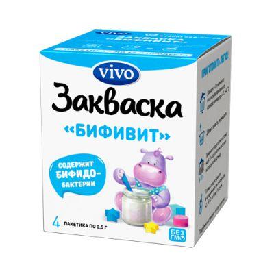 Закваска Бифит (4 пакетика по 0.5 гр) «VIVO»