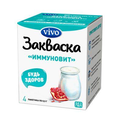 Закваска Иммуновит (4 пакетика по 0.5 гр) «VIVO»