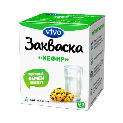 Закваска Кефир (4 пакетика по 0.5 гр) «VIVO»