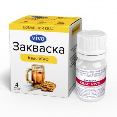 Закваска Квас (4 Флакона по 5 гр) «VIVO»