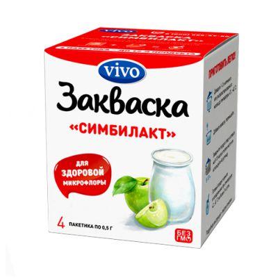 Закваска Симбилакт (4 пакетика по 0.5 гр) «VIVO»