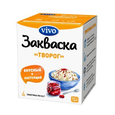 Закваска Творог (4 пакетика по 0.5 гр) «VIVO»