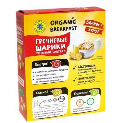 Завтраки сухие (Гречневые шарики) «Компас здоровья» 100 гр