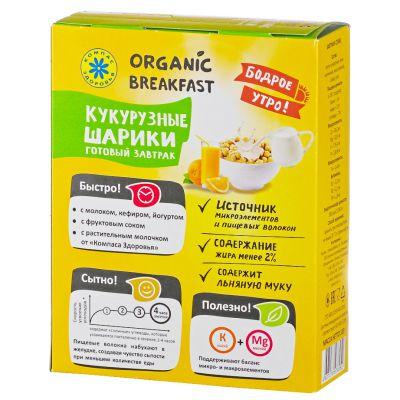 Завтраки сухие (Кукурузные шарики) «Компас здоровья» 100 гр