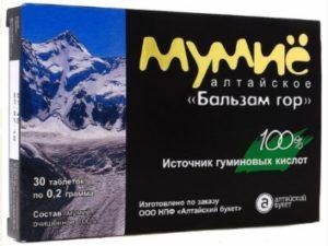Мумие алтайское 100% натуральное «Бальзам гор», 30 таблеток