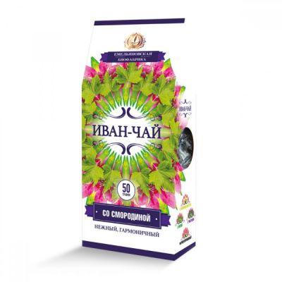 «ИВАН-ЧАЙ» со Смородиной ферментированный 50 гр «Северный чай»