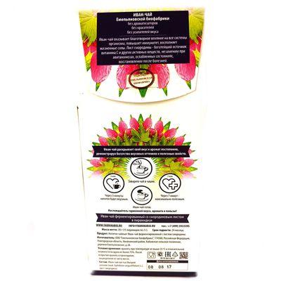 «ИВАН-ЧАЙ» со Смородиной ферментированный, пирамидка 30 гр «Северный чай»