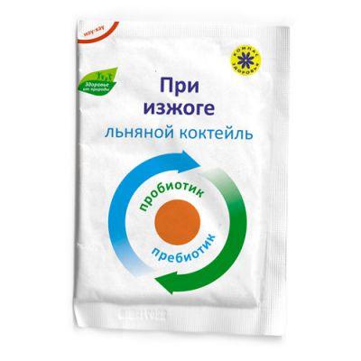 Коктейль Льняной при Изжоге 10 гр «Компас здоровья»