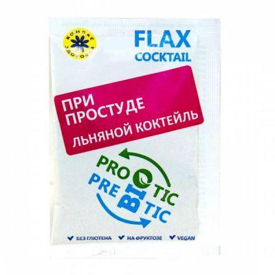 Коктейль Льняной при Простуде 10 гр «Компас здоровья»