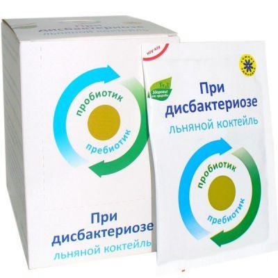 Коктейль Льняной при дисбактериозе 10 гр «Компас здоровья»