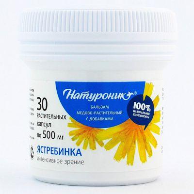 Натуроник - Ястребинка (Интенсивное зрение) 30 капсул «Сашера мед»