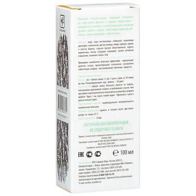 Сибирская лиственница бальзам (Исчезающий диабет) 100 мл «Сашера мед»