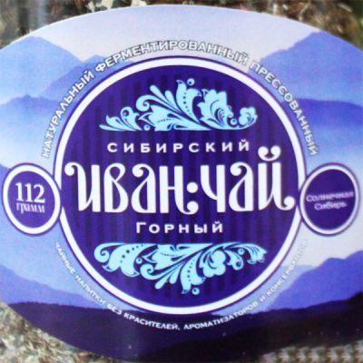 Сибирский «ИВАН-ЧАЙ» Горный 112 гр «Северный край»