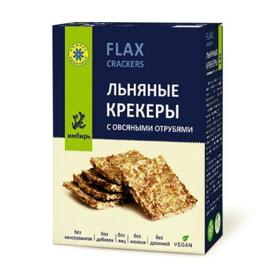 Крекер Льняной с Имбирем 150 г «Компас здоровья»