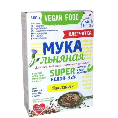 Мука ЛЬНЯНАЯ 300 гр Vegan Food «Компас здоровья»