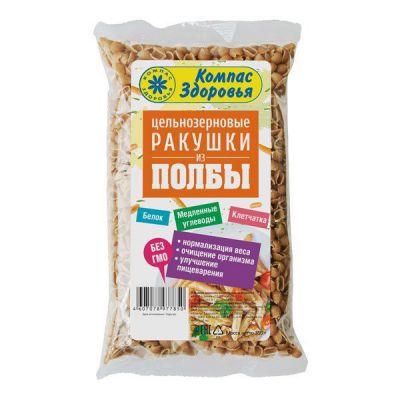 Ракушки из ПОЛБЫ 350 г «Компас здоровья»