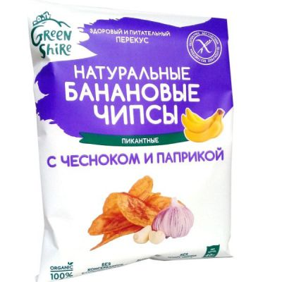 Банановые Чипсы Пикантные (Паприка+Чеснок) 40г «ГринШир Групп»