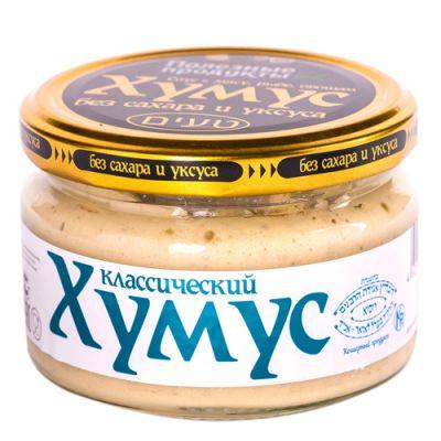 Закуска (Тайны востока-хумус) Классическая 200 гр «Амэйзин Фуд»