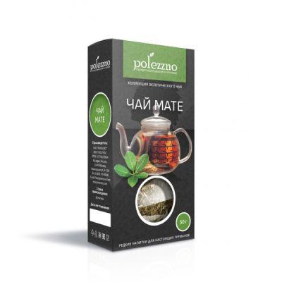 Чай МАТЕ Зелёный 50 гр «POLEZZNO»