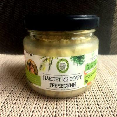 Паштет из Тофу Греческий 200 гр «HEALTHY FOOD»