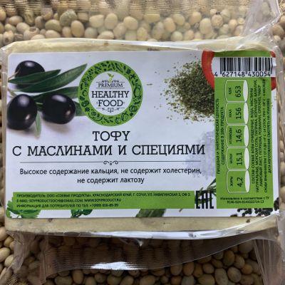 Сыр Тофу с маслинами и специями 1 кг «HEALTHY FOOD»