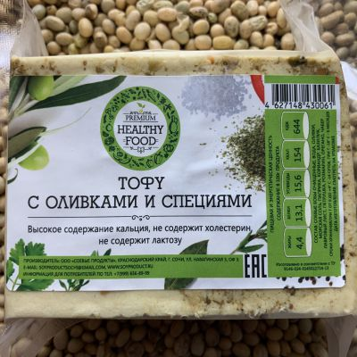 Сыр Тофу с оливками и специями 1 кг «HEALTHY FOOD»