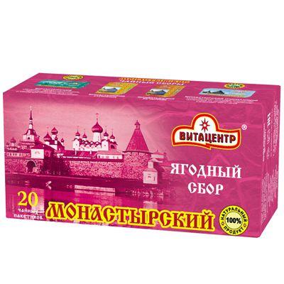 ЧАЙ Монастырский (ягодный сбор) 20 пак «Витацентр»