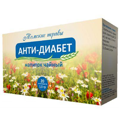 Чайный напиток АНТИ-ДИАБЕТ 20 пак «Сибирская клетчатка»