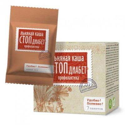 Каша льняная Стоп-Диабет порционная 7 шт по 30 гр «Компас здоровья»