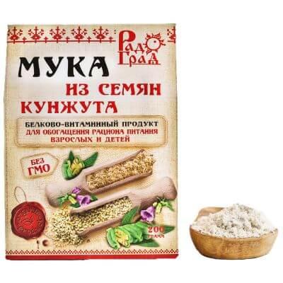 Мука КУНЖУТНАЯ 200 г «Радоград»