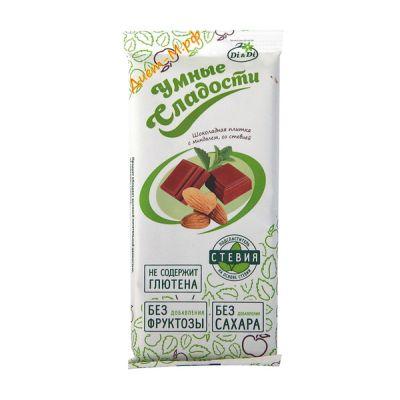 Плитка кондитерская с Миндалём 90 гр «Умные сладости»